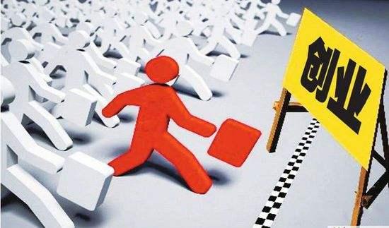 创业该选择什么项目?加盟什么品牌适合创业?